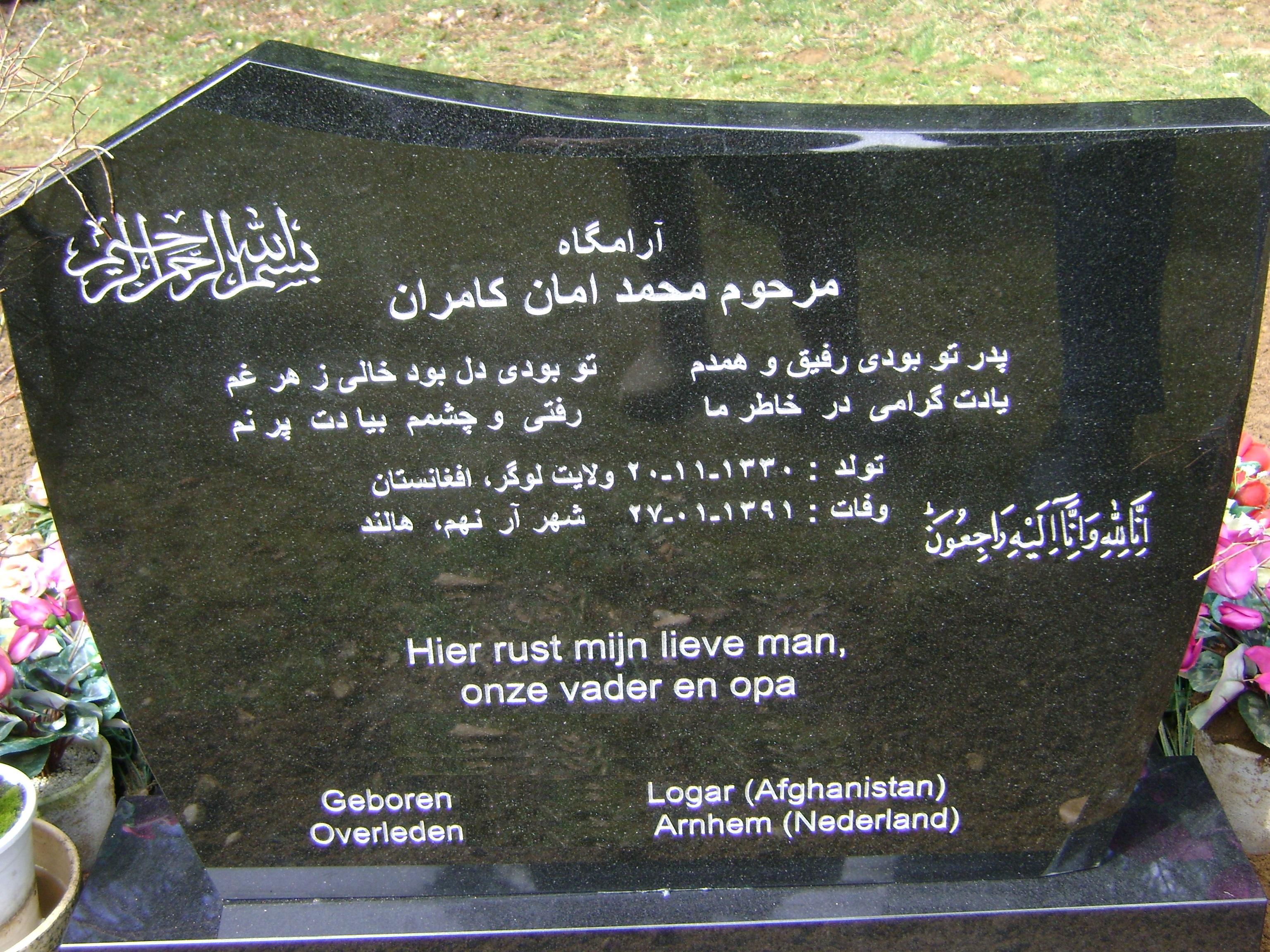 Arabische teksten ook mogelijk