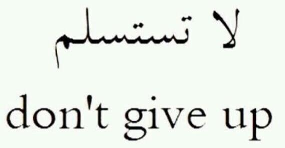 In het Arabisch staat hier geef niet op